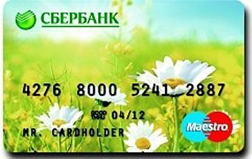 Photo of Как использовать в жизни кредитную карту Сбербанка