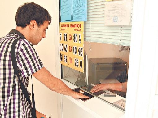 Photo of Пункт обмена валют, как бизнес-идея