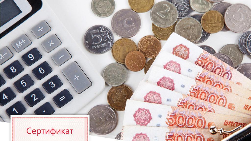 Photo of Упрощенная система налогообложения. Новые поправки и информация