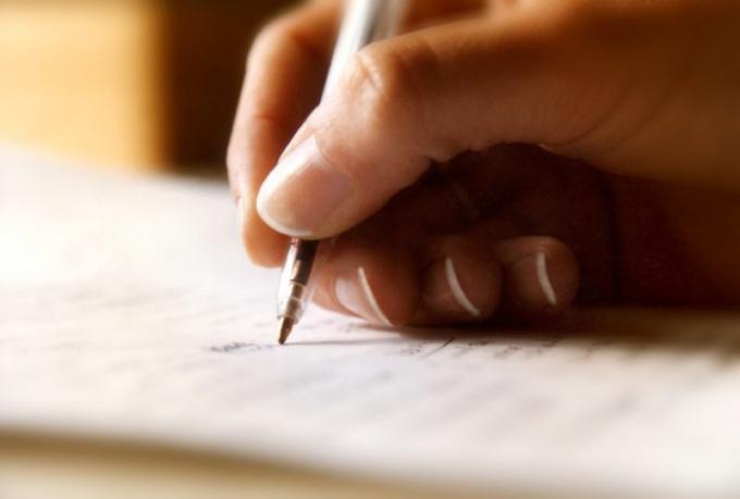 Photo of Рекомендации по составлению записки в школу для учителя