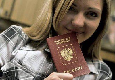 Photo of Какой размер штрафа предусмотрен за просрочку паспорта