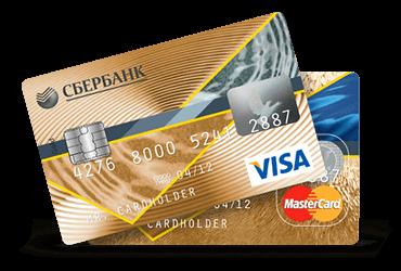 Photo of Перевод денег на карту Сбербанка через мобильный банк. Как осуществить операцию