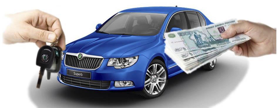 Photo of Как правильно заполнить договор купли-продажи авто с рассрочкой