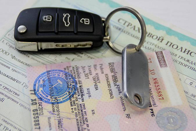 Photo of Как поставить на учет в ГИБДД автомобиль в 2016 году