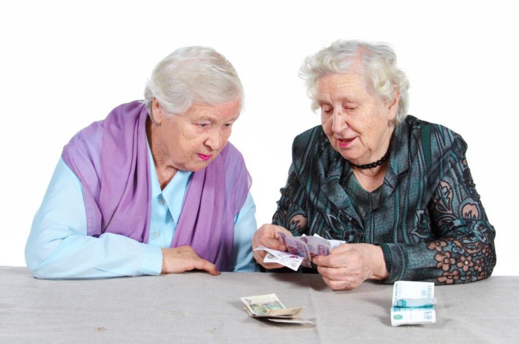 Photo of Какими льготами могут воспользоваться пенсионеры