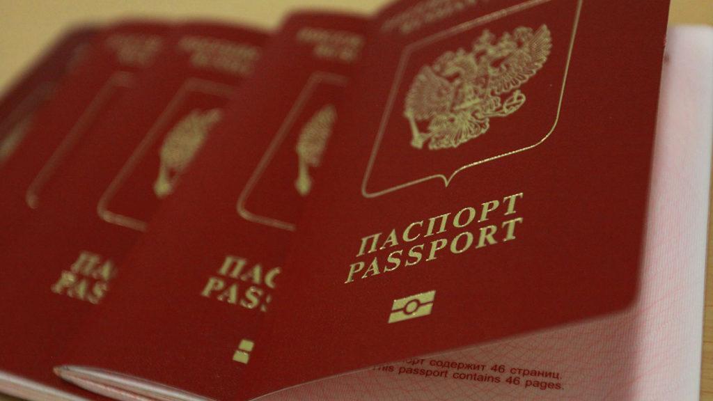 Photo of Какие документы нужны для оформления загран паспорта