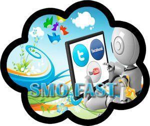 Смофаст для раскрутки в соцсетях Smofast.com регистрация