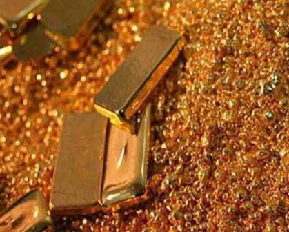 Photo of Цены на золото в 2016 году (прогноз и динамика цен)