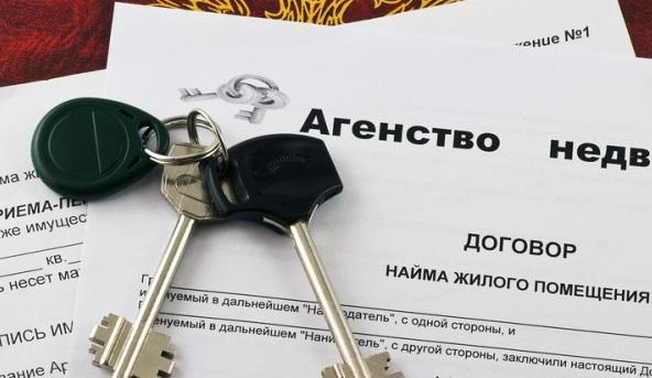 Photo of Как заключить договор найма жилого помещения. Образцы договоров