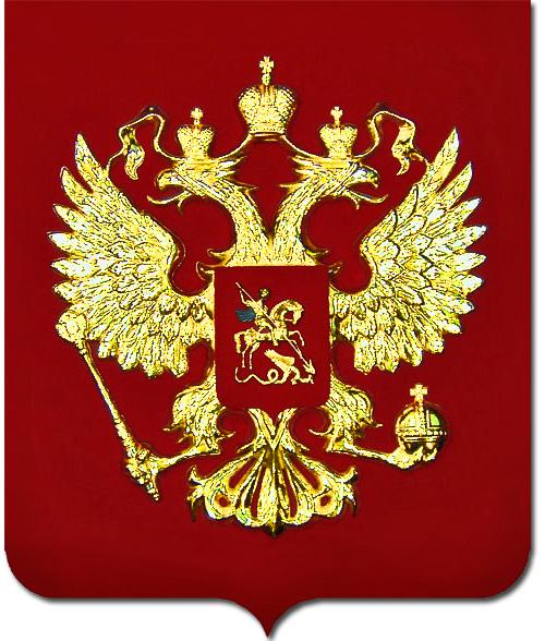 Photo of Основные правила написания письма Президенту России