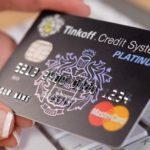 Преимущества и недостатки кредитных карт от банка Тинькофф