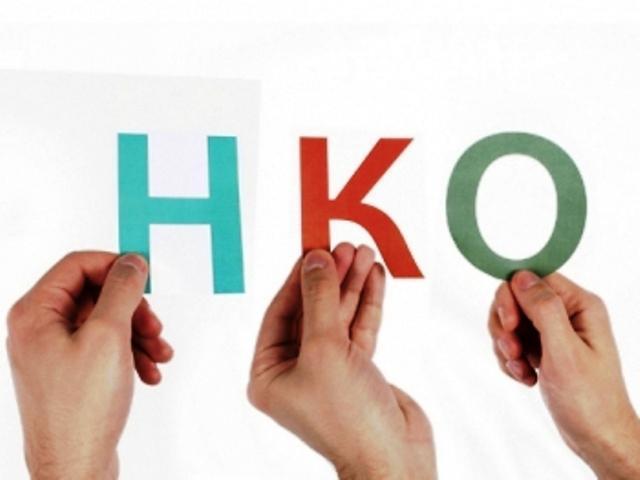 Photo of Кто такие некоммерческие организации НКО