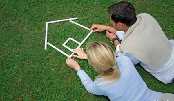 жилищный кредит от сбербанка условия 2016