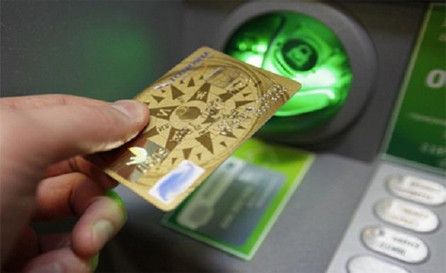 Photo of Кредит без отказа, без справок о доходах и без поручителей