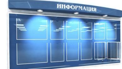 Photo of Изготовление стендов