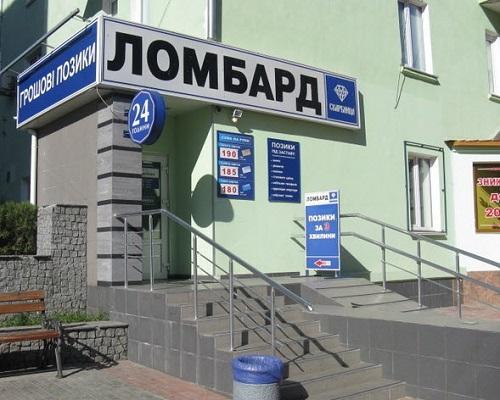 Photo of Ломбард как бизнес-идея