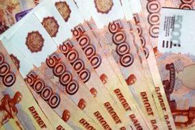 Photo of Кредит потребительский без обеспечения