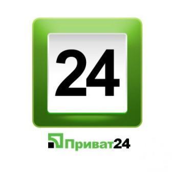Photo of Регистрация в Приват 24?