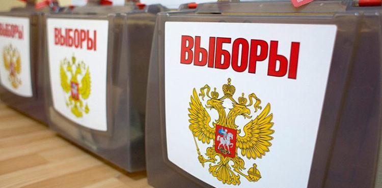Photo of Кто победит на выборах 2018. Список участников